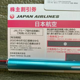 ジャル(ニホンコウクウ)(JAL(日本航空))のJAL株主割引券 1枚(航空券)