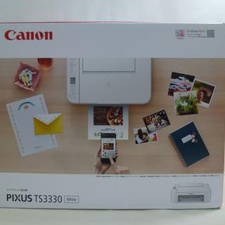 Canon - ★新品★ キャノン TS3330 インクなし(2020年8月 入荷)白
