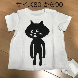 ネネット(Ne-net)のサイズ80から90 Tシャツ(Tシャツ)