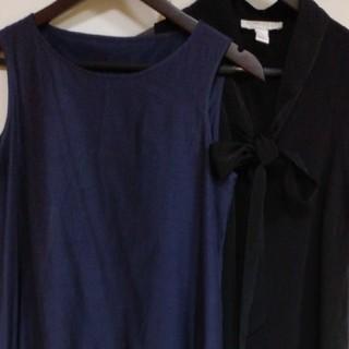 ジユウク(自由区)の紺色ノースリーブブラウス、黒ノースリーブボウタイブラウス2点セット(シャツ/ブラウス(半袖/袖なし))