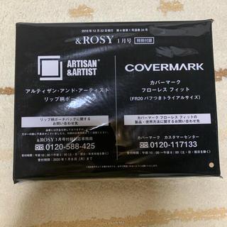 カバーマーク(COVERMARK)のpanko様専用 リップ柄ポーチ、カバーマーク フローレスフィット(ポーチ)