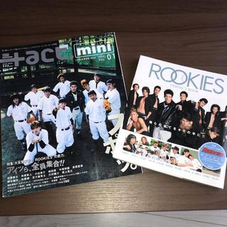 ROOKIES PERFECT BOOKドラマ佐藤健ルーキーズ写真集 雑誌(男性タレント)