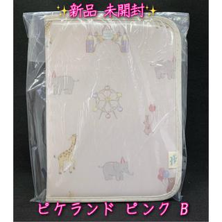 gelato pique - ジェラートピケ 母子手帳ケース ピケランド ピンク B
