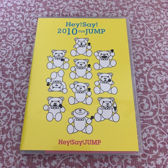 Hey! Say! JUMP(ヘイセイジャンプ)のHey!Say!JUMP 2010 LIVE DVD エンタメ/ホビーのタレントグッズ(アイドルグッズ)の商品写真