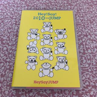 Hey! Say! JUMP - Hey!Say!JUMP 2010 LIVE DVD