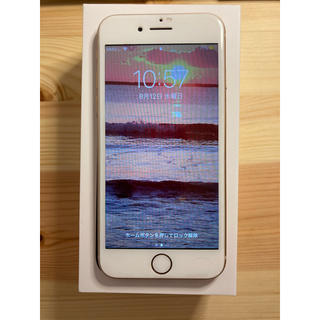 iPhone - iPhone 8 Gold 64 GB 【SIMロック解除済】【付属品あり】