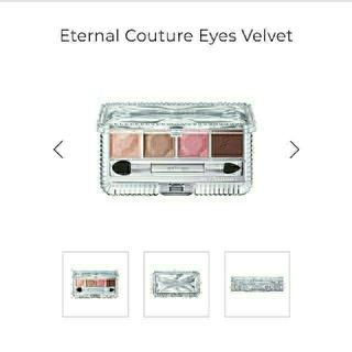 ジルスチュアート(JILLSTUART)のJILLSTUART  eternal couture eyes velvet(アイシャドウ)