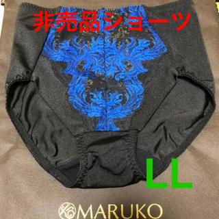 MARUKO - マルコ カーヴィシャス 非売品ショーツ LL カーヴィシャスブラック 新品未使用