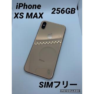Apple - iPhone Xs Max Gold 256 GB SIMフリー