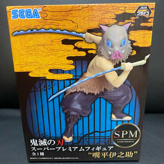 SEGA - 鬼滅の刃 SPM 嘴平伊之助 フィギュア 国内正規品 新品未開封 美品