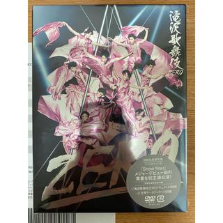Johnny's - 滝沢歌舞伎ZERO<初回生産限定盤>