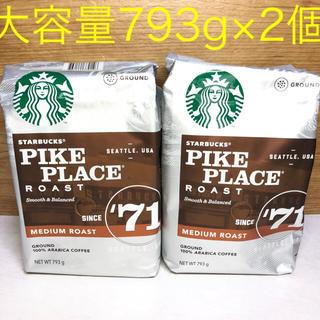 Starbucks Coffee - ☆新品未開封☆スターバックスコーヒー☆パイクプレイスロースト 2個