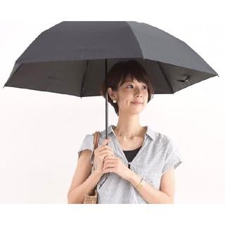 新品 サンバリア100 折りたたみ日傘 3段折 無地 ブラック