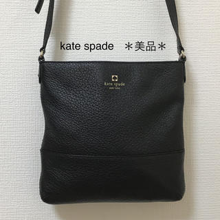 ケイトスペードニューヨーク(kate spade new york)のケイトスペード 斜め掛けショルダーバッグ (ショルダーバッグ)
