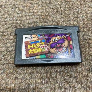ゲームボーイアドバンス(ゲームボーイアドバンス)のトルネコの大冒険2 アドバンス(携帯用ゲームソフト)