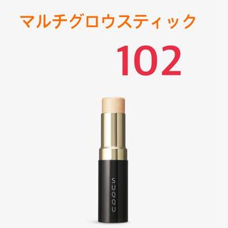 SUQQU - SUQQU スック 限定品  マルチ グロウ スティック 102