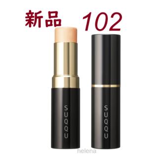 SUQQU - 新品♡SUQQU スック マルチ グロウ スティック 102