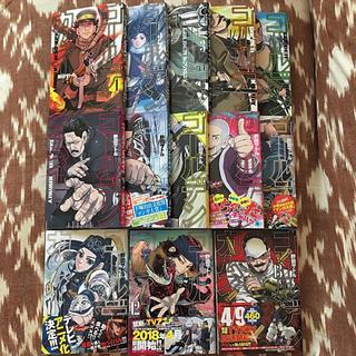 シュウエイシャ(集英社)の初版帯付き ゴールデンカムイ 1〜13巻(青年漫画)