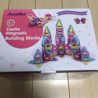 マグネットブロック 磁気 知育玩具 積み木 149PCS
