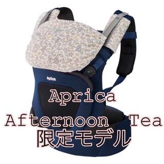 Aprica - Aprica コアラ メッシュプラス 抱っこひも AfternoonTeaコラボ