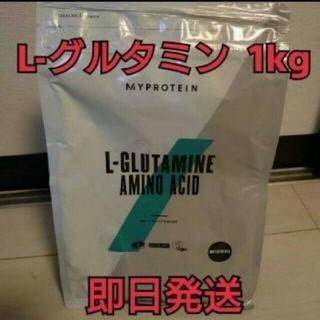 マイプロテイン グルタミン 1kg(アミノ酸)