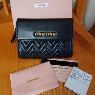 miumiu - [極美品]miu miu 財布 ウォレット