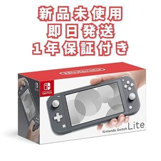 Nintendo Switch - 【新品】 Nintendo Switch Lite グレー