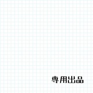 ナイキ(NIKE)のくらば様専用(スニーカー)