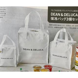 ディーンアンドデルーカ(DEAN & DELUCA)のDEAN &DELUCA 保冷バッグ 3個セット 白ホワイト(その他)