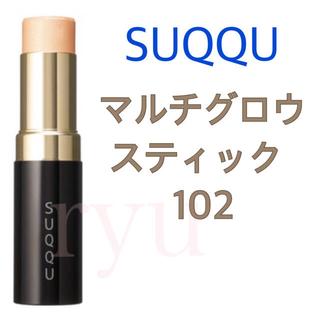 SUQQU - 新品 限定 SUQQU マルチグロウスティック 102