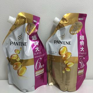 パンテーン(PANTENE)のパンテーン エクストラダメージケア 超特大詰替(シャンプー)