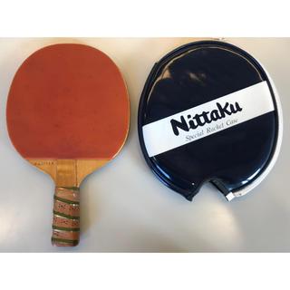 卓球ラケットとケース(卓球)
