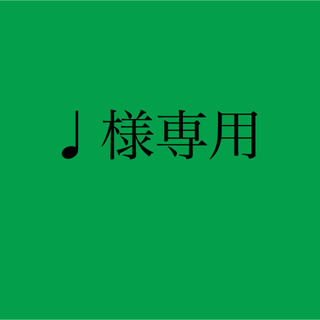 【♩様専用】えんぴつ2B,キャップ,ホルダー 3点セット(鉛筆)