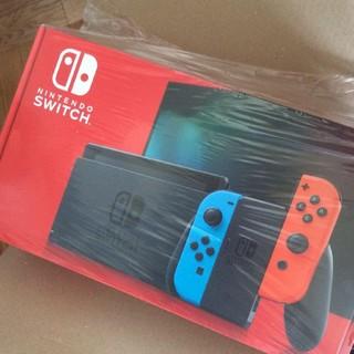 Nintendo Switch - Nintendo Switch 本体 新品未開封 ニンテンドースイッチ 任天堂