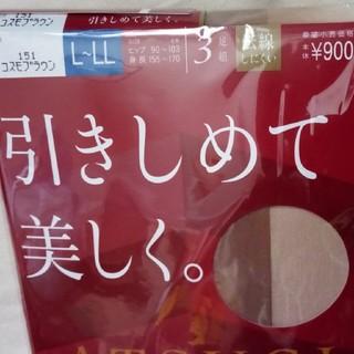 アツギ(Atsugi)のアツギ ストッキングLL(タイツ/ストッキング)