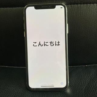 Apple - 【美品】iPhone X ⭐︎本体のみ⭐︎④