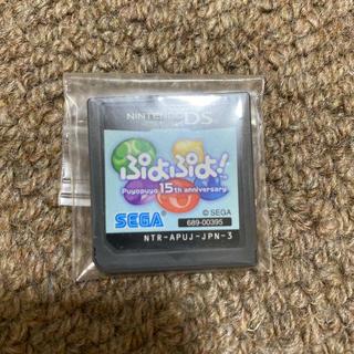 ニンテンドーDS(ニンテンドーDS)のぷよぷよ(携帯用ゲームソフト)