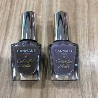 キャンメイク(CANMAKE)のキャンメイク カラフルネイルズ N44 シックグレー N45 アールグレイ(マニキュア)