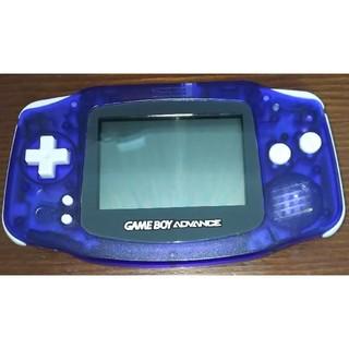 ゲームボーイアドバンス(ゲームボーイアドバンス)のゲームボーイアドバンス本体 トイザらス限定カラー(携帯用ゲーム機本体)
