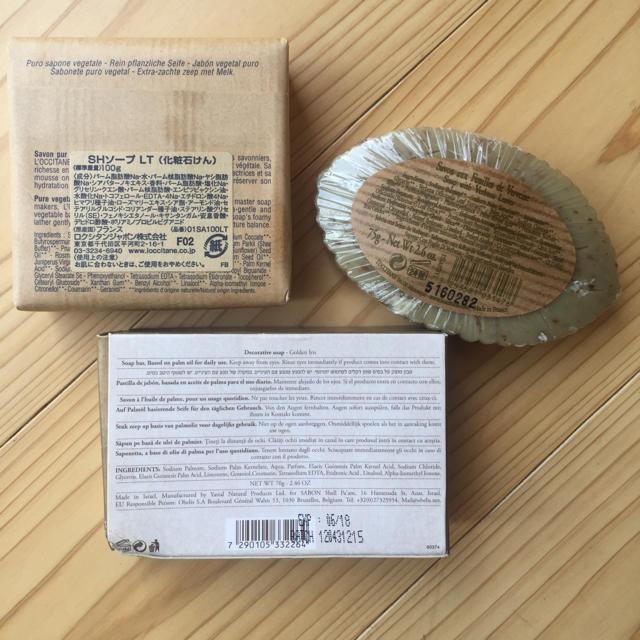 L'OCCITANE(ロクシタン)の石鹸  ロクシタン サボン 3つセット まとめ売り ボディソープ コスメ/美容のボディケア(ボディソープ/石鹸)の商品写真