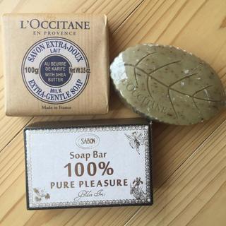L'OCCITANE - 石鹸  ロクシタン サボン 3つセット まとめ売り ボディソープ