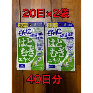 ディーエイチシー(DHC)のDHC はとむぎエキス 20日×2袋(その他)