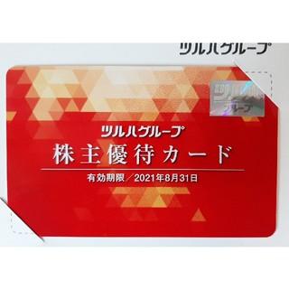 ツルハ 株主優待 カード