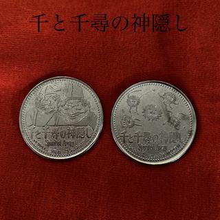 『千と千尋の神隠し』メダル/非売品(その他)
