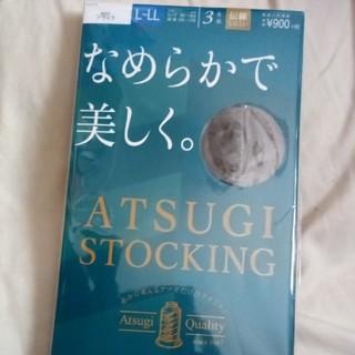 アツギ(Atsugi)のss190020様  3枚組 黒 ブラック(タイツ/ストッキング)