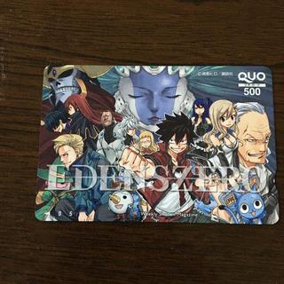 講談社 - EDENSZERO,週刊少年マガジン 使用済カード