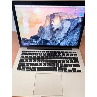 Mac (Apple) - 大特価!30万円→10万円! MacBook Pro 13インチ