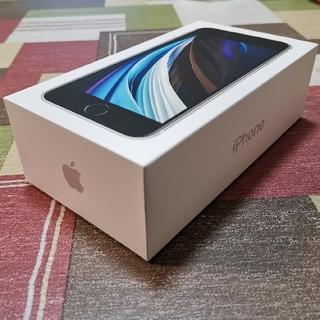 iPhone - iPhone SE【第二世代】