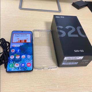 Galaxy - 美品 Galaxy S20+ plus au コスミックグレー お財布ケータイ