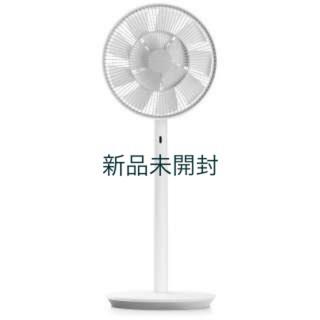 バルミューダ(BALMUDA)のバルミューダ扇風機 EGF1700WG(扇風機)